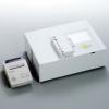 Near Infrared Component Analyzer AN-900