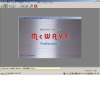 Data Collection Software McWAVE Pro. / MultiProp.